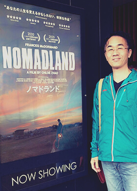 映画『ノマドランド』を鑑賞する福光潤